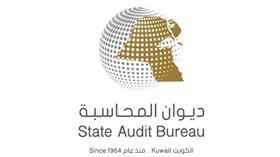 ديوان المحاسبة الكويتي