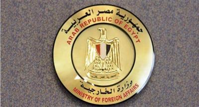 الخارجية المصرية: تصريحات رئيس وزراء إثيوبيا تحمل إشارات سلبية وتلميحات غير مقبولة
