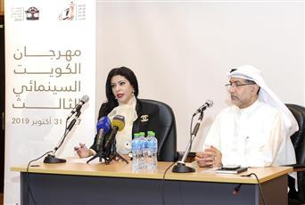 «الوطني للثقافة»: 21 فيلمًا بمهرجان الكويت السينمائي الثالث