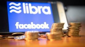 العملة الرقمية الجديدة (ليبرا)