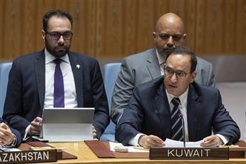 الكويت: حرمان المرأة من حقوقها أكبر عقبة أمام تحقيق السلام المستدام