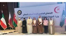 وزراء الصحة الخليجيين المشاركين بالاجتماع
