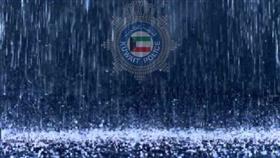 الداخلية تحذر من تصوير الأمطار أثناء القيادة