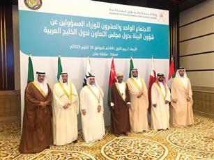 المشاركون في الاجتماع الـ21 لوزراء البيئة الخليجيين