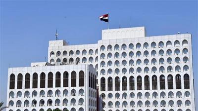 الخارجية العراقية لـ«الجهات الأجنبية»: لا تتدخلوا في شؤوننا