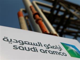 هيئة سوق المال السعودية توافق على طلب اكتتاب أرامكو