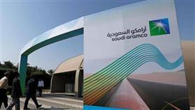 رويترز: «أرامكو» تعتزم إدراج 2% من أسهمها في البورصة السعودية