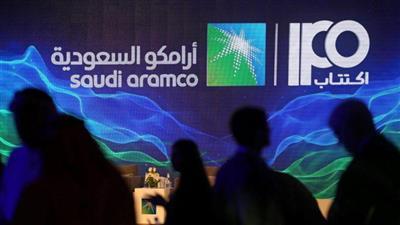 الصين تدرس استثمار 10 مليارات دولار في طرح «أرامكو»