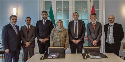 الكويت توقع مع سويسرا بروتوكولا لتعديل اتفاقية تجنب الازدواج الضريبي