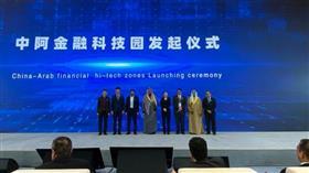 انطلاق أعمال منتدى التعاون المالي الدولي الثاني في شنغهاي بمشاركة كويتية