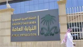 السعودية.. تحريك دعوى جزائية ضد عاملة عنفت طفلة بحضانة