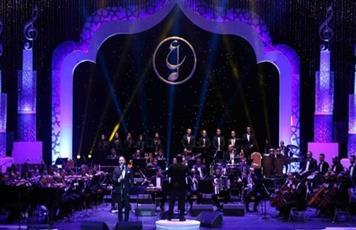 «مؤتمر الموسيقى العربية» الـ 28 يوصي بتفعيل يوم للموسيقى العربية