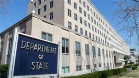 واشنطن تؤكد دعمها الكامل لأنشطة المراقبة للوكالة الدولية للطاقة الذرية بإيران
