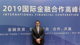 «هيئة الاستثمار» تؤكد حرصها على اتخاذ مقر دائم بالصين