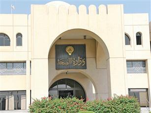 «الصحة»: أنقذنا أكثر من 200 شخص منذ تطبيق خدمة «الايكمو» في الكويت