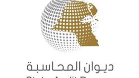 «المحاسبة»: دراسة 375 موضوعًا بـ 2.5 مليار دولار
