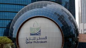 «قطر للبترول» تعلن تشغيل مشروع مصري تمتلك فيه أكبر حصة لها في بلد عربي