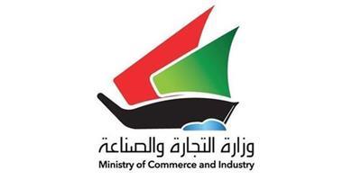 «التجارة» تصدر لائحة تنظيم أسواق مزادات الأسماك
