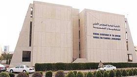 «الأعلى للتخطيط»: شراكة ثلاثية في نظام الخصخصة الكويتي