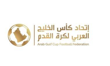 اتحاد كأس الخليج العربي