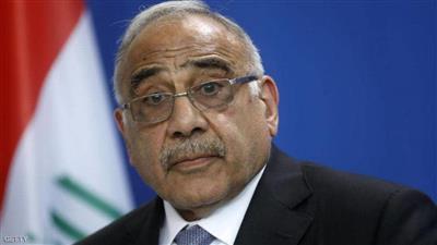 عبد المهدي