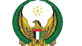 الامارات تعلن استشهاد احد جنودها في عملية «إعادة الأمل»