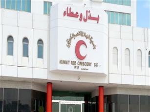 «الهلال الأحمر» يشيد بجهود بالخدمات الطبية التي تقدمها المستشفيات الكويتية للمرضى