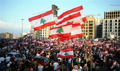 لبنان.. دعوات لتظاهرات حاشدة في «أحد الشهداء»