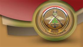 «الدفاع العراقية» تجدد الدعوة للإبلاغ عن رفات المفقودين الكويتيين
