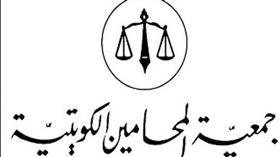 «المحامين» شكلت مجلس إدارتها الجديد برئاسة شريان الشريان
