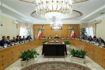 الحكومة الإيرانية