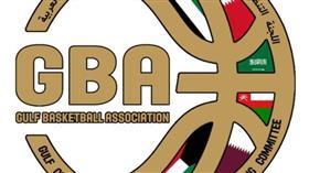بطولة الخليج لكرة السلة للرجال تنطلق في الكويت السبت المقبل