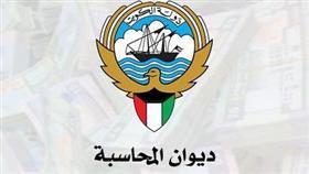 ديوان المحاسبة: حريصون على رفع أداء وصقل مهارات العاملين