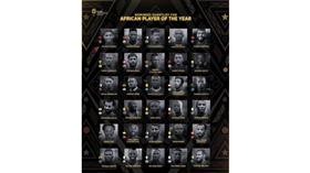 محمد صلاح وتريزيغيه ضمن 30 مرشحًا لجائزة أفضل لاعب أفريقي في 2019