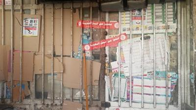 «البلدية»: غلق 25 محلاً وتحرير 96 مخالفة ومصادرة 68 طن مواد غذائية بـ«الجليب»