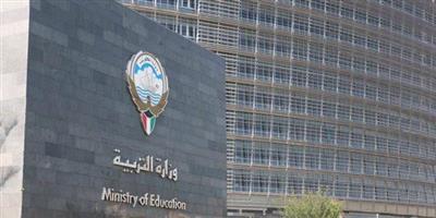 «التربية» تعتمد جدول امتحانات الفترة الدراسية الأولى لطلاب الثانوية