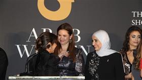 مؤسسة المرأة العربية تكرم الوزيرة العقيل تقديرا لتطويرها العمل الحكومي