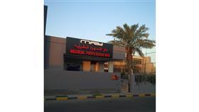 الجمعيات الطبية تستنكر الفوضى التي سببها أحد الأطباء وتهجمه على رئيس جمعية أطباء الأسنان الكويتية.. وتدرس اتخاذ إجراءات قانونية