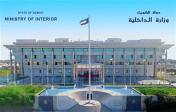 «الداخلية»: الحرس الأميري أوقف مواطناً استخدم طائرة «درون» بجانب قصر دسمان