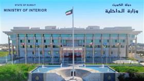 «الداخلية»: تسجيل قضية «تمكين مقبوض عليه من الفرار وإهانة موظف أثناء تأدية عمله» ضد عضو مجلس أمة