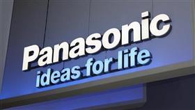شركة باناسونيك