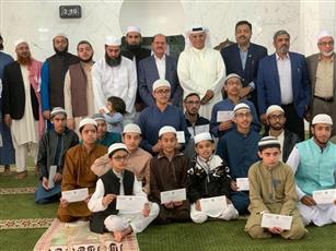 القنصل الكويتي ومفتي هونغ كونغ مع حفظة القران الكريم المشاركين في الحفل