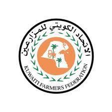 «اتحاد المزارعين» يعزي النائب طلال الجلال بوفاة والده
