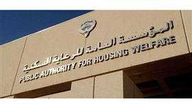 شرق صباح الأحمد.. مناقصتان لإنشاء 1184 بيتًا