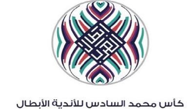 نتائج قرعة ربع نهائي كأس محمد السادس للأندية الأبطال
