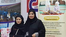 «ورتل النجاة»: قرابة 500 مشارك ومشاركة في حلقات الجاليات غير العربية