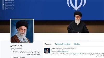 الصفحة العربية لخامنئي على فيسبوك