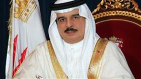 ملك البحرين يأمر بإجازة رسمية غدا في البحرين