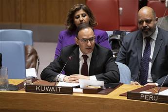 الكويت: لمجلس الأمن دور هام في حماية البيئة بالنزاعات المسلحة