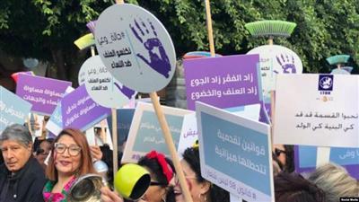 47 منظمة تونسية تحتج على العنف ضد المرأة